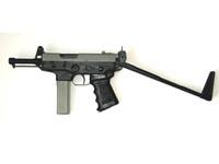 Пистолет служебный ПСТ